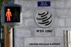 余永定回顾展望贸易战(之二):中国是否违背WTO承诺?