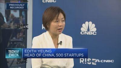 投资人士:中国科技股还有很多增长空间