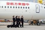 东航增发募资148亿 国调基金、吉祥航空入股