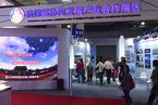 利益冲突阻碍京津冀产业协同