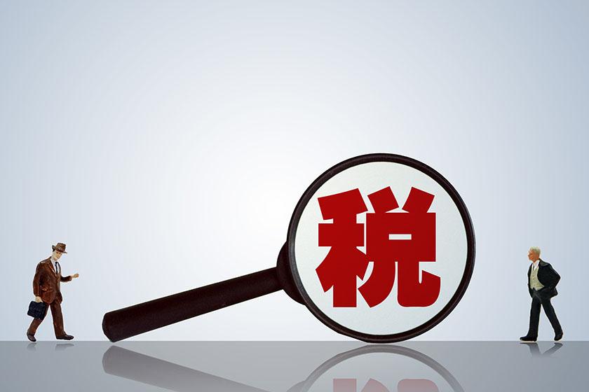 税务总局:加强影视业税收征管聚焦不合规优惠