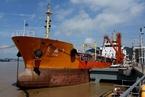 保税燃料油加工贸易放开 舟山对标新加坡竞争油供中心