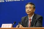 李东荣:健全行业自律约束机制 倾力互金风险专项整治攻坚