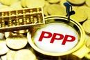 环保PPP遇强监管周期  上市公司资金面承压