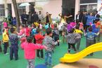 2300个免费幼儿园