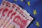 中欧峰会推动双边合作 共同维护开放型世界经济