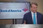 美国银行CEO:美国消费强劲 二季度GDP增速或达4%