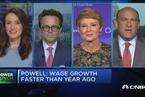 分析人士:最快10个月我们将讨论美国经济衰退