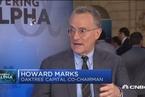 橡树资本联合总裁:当下美股定价并不偏低