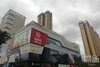 独家|海航16亿元处置深圳旧改项目