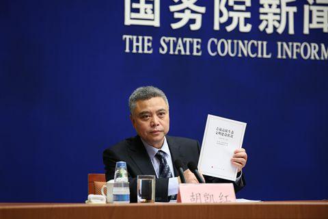 国新办发表《青藏高原生态文明建设状况》白皮书