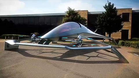 阿斯顿马丁推出私人飞行器 定价300至500万镑
