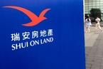 瑞安房地产在沪宁试水联合办公市场