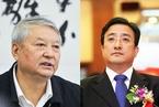 中核集团董事长王寿君退役 总经理余剑锋接棒