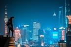 转型中的中国(二):市场面临的中期风险
