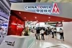 中国铁塔香港IPO拟募680亿港元  高瓴阿里领衔基石