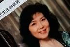 狂犬病疫苗事件升级 长生生物董事长高俊芳被带走