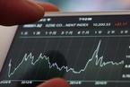"""证监会""""抓紧""""恢复股指期货常态化 业内乐见其成"""