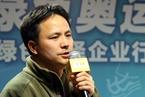 环保组织创始人冯永锋承认性骚扰 基金会停止资助引争议