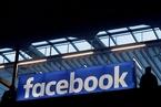 T早报 Facebook向XR领域投入5000万美元;阿里启动L4级无人卡车研发;恒大汽车仍在寻找战投