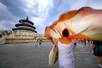 北京上半年PM2.5指数历史最低  平均浓度56微克/立方米