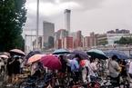 转型中的中国(四):对全球经济的影响
