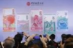 香港发行新版港元纸币 粤剧饮茶成新图案