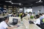 广州众创空间达460家  部分收益已超甲级写字楼