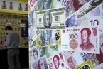IMF:中国外部失衡改善 外储规模接近最优上限