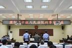原银监会主席助理杨家才因受贿等被判16年 妻与子均另案处理