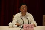 人事观察|新疆组织部长马学军转岗内蒙古自治区政府副主席