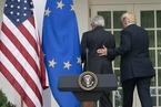 分析|美国欧盟掐熄贸易战引信 后续谈判路途仍迢迢