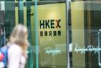 百济神州香港二次上市 盈利可期?