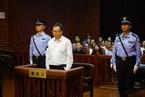 """""""股神""""副省长陈树隆受审 被控受贿、内幕交易获利4.45亿元"""