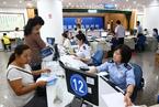 税务总局:对经营困难的民企 依法办理延期纳税