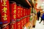 加多宝商标纠纷败诉 赔偿广药集团14亿元