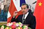 王毅:中美贸易磋商曾达成重要共识 遗憾美方未履行