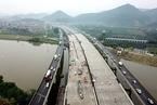 专家:中国高速公路建设将进入收官阶段