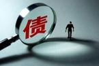 永泰公司债违约仍然到期摘牌 取消托管惹争议