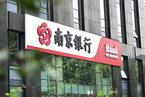 南京银行140亿定增被否 分析认为与银监罚单无必然联系