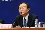 人事观察|周长奎转任中国残联 曾任团中央书记处书记