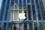 T早报|苹果市值迫近万亿美元;特斯拉计划向中国工厂投资50亿美元;拼多多开盘跌逾14%