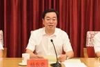 人事观察|时隔11年 山东组织部长再任省委专职副书记