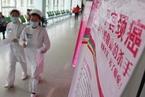 更便宜的宫颈癌筛查:中国一快检技术首获WHO认可