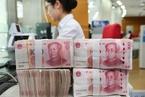 央行总行首开反洗钱罚单 五家金融机构总部最高被罚170万