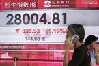 港股大跌 恒指创十个月收市新低