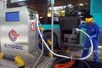 中海油深圳LNG接收站首船进港