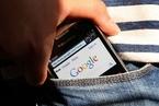 谷歌搜索业务回中国?暂无可能