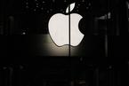 T早报|苹果市值过万亿美元;谷歌搜索重返中国传闻不属实;美多家律所对拼多多发起集体诉讼