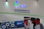 保利协鑫与上海电气资产交易终止
